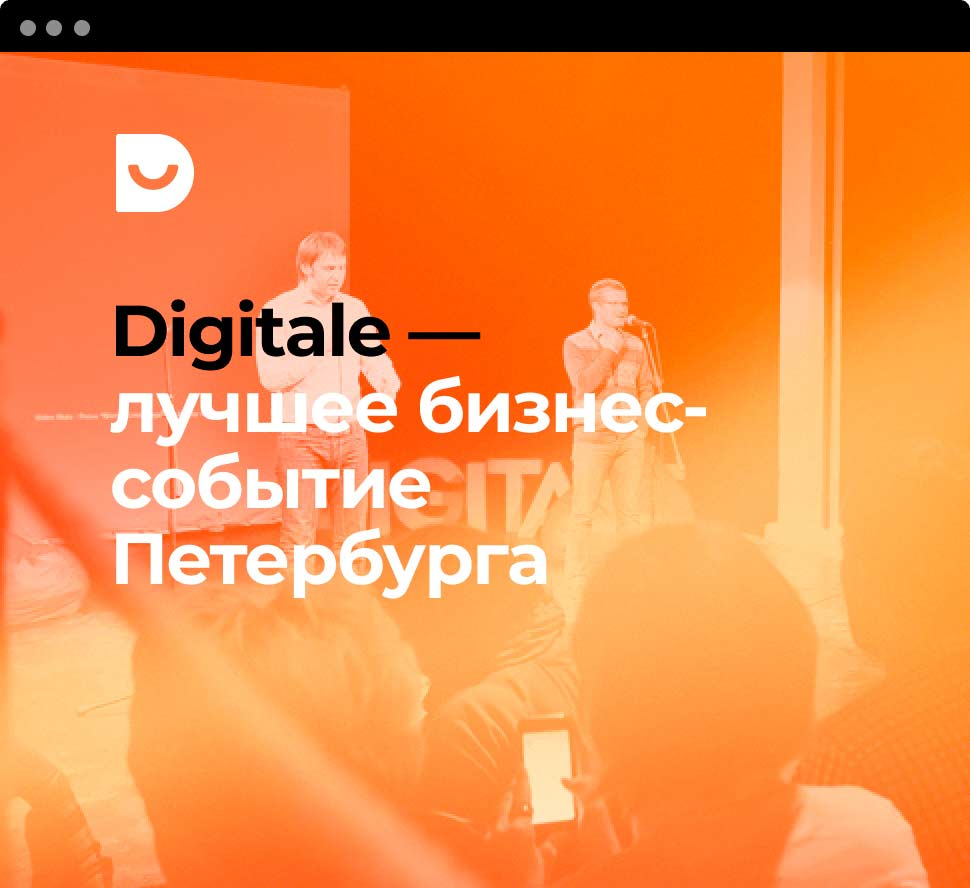 Digitale Website